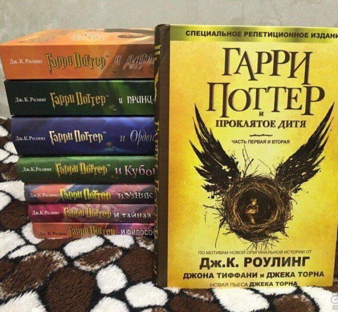 Список книг похожих на Гарри Поттера